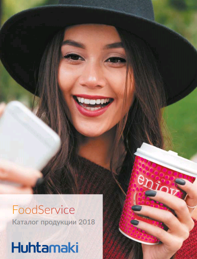foodservice_catalogue_2018-page-001.png